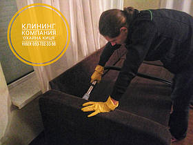 Химчистка мягкой мебели 18