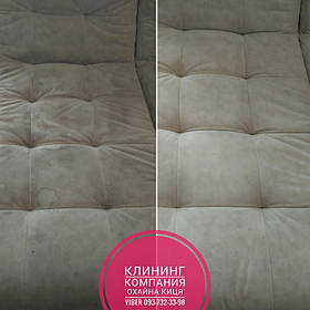 Химчистка мягкой мебели 17