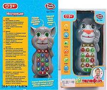 Телефон повторюха Телефон Том учит цифры, буквы, фигурам 7344 7 toys