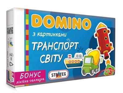 Домино Транспорт мира в коробке 35,5*20*3см арт.066/678
