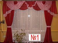 Готовые наборы штор для окон на трехметровый карниз №1 Затишна оселя