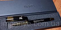 Подарочная ручка с гравировкой имени