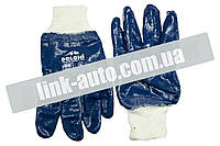 Перчатки маслобензостойкие с нитриловым покрыт., синие, размер 10, вязаный манжет Doloni
