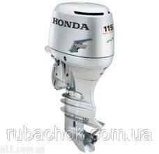 Лодочный мотор (хонда) Honda BF 115 D LU