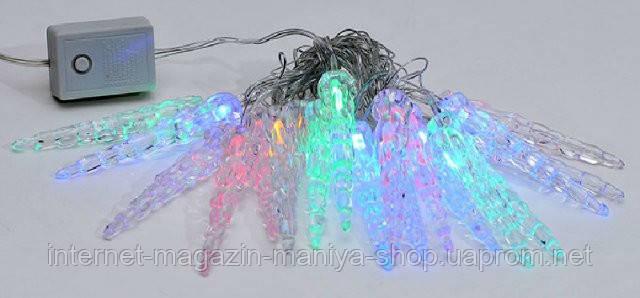 Гирлянда Сосульки  2m, 20 LED (разноцветные), 8 режимов