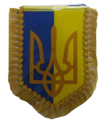 Вымпел малый герб Украины В2ДКб с бахромой