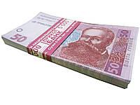 """Деньги сувенирные """"50 гривен"""""""