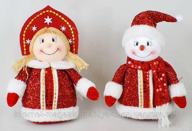 Новогодняя мягкая игрушка Снегурочка и Снеговик, 26см