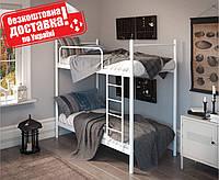 Кровать двухъярусная металлическая Ирис