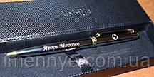 Сувенирная ручка с именем для девушки на подарок