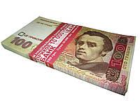 """Деньги сувенирные """"100 гривен"""""""