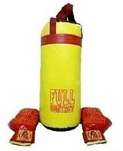 Боксерский набор Full большой желтый L-FULL