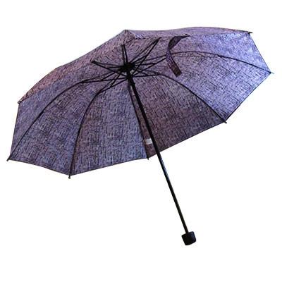 Зонт складной женский Абстракция арт НS827 9-232