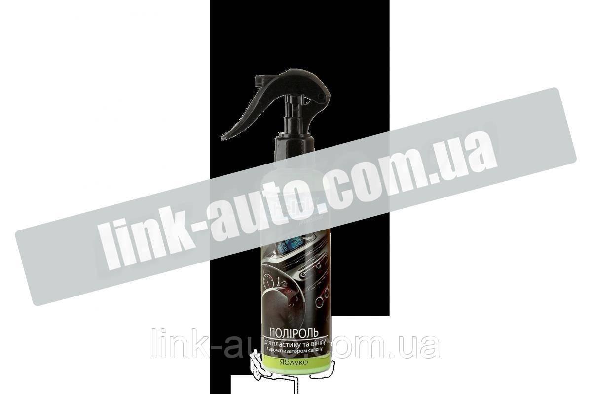 Полироль Helpix Professional 200 ml яблоко