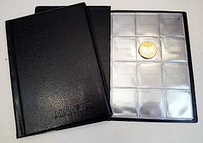 Альбом для монет Marcia Люкс 96 середніх комірок Чорний (hub_64pyqk)