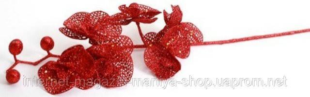 Декоративная ветка Орхидея, 82см