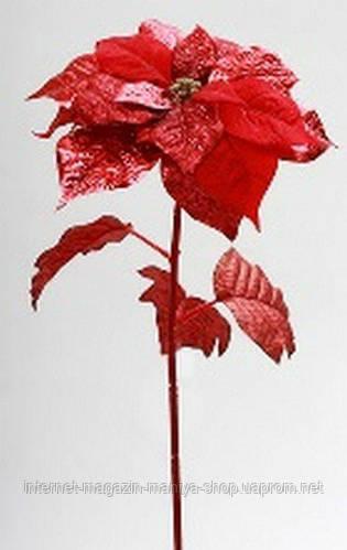 Декоративная ветка Пуансеттия с листьями, 80 см