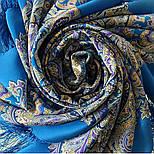 Великолепный век 1867-13, павлопосадский платок (шаль, крепдешин) шелковый с шелковой бахромой, фото 5
