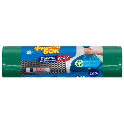 Пакеты для мусора Фрекен БОК MAX многослойные зелено-черные 160л 10 шт 16204990