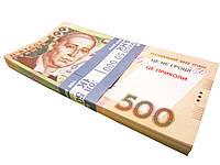 """Деньги сувенирные """"500 гривен"""""""