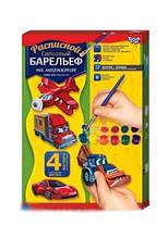 Набор для творчества Барельеф маленький РГБ-02-01,02,03,,12