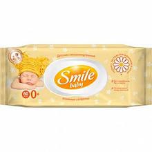 Салфетки влажные Baby Smile для младенцев 60шт 42113801