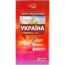 Карта автомобильных дорог Украины М1:1000 000 2232
