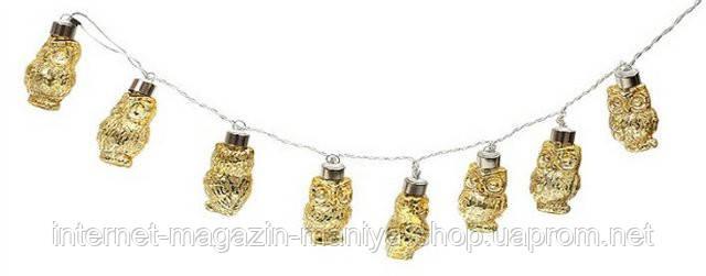 Гирлянда LED Cовы (8 лампочек), 3.5см