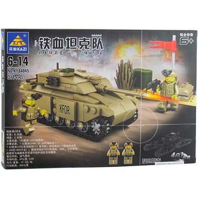 Танк 84042-46