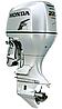 Лодочный мотор (хонда) Honda BF 225 AK1 LU
