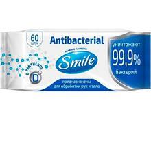 Салфетки влажные SMILE Antibacterial з Д-пантенолом 60 шт 1044