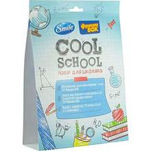 Набор для школьника Cool School 9490