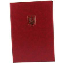 Папка поздравительная Герб бумвинил бордо 220*320 326 02Б