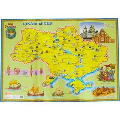 Карта Моя Украина. Интересные места 1629