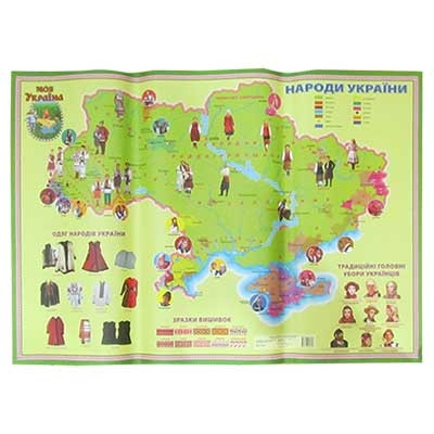 Карта Моя Украина. Народы Украины 1683
