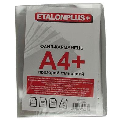 Файл-карманець 40мкм