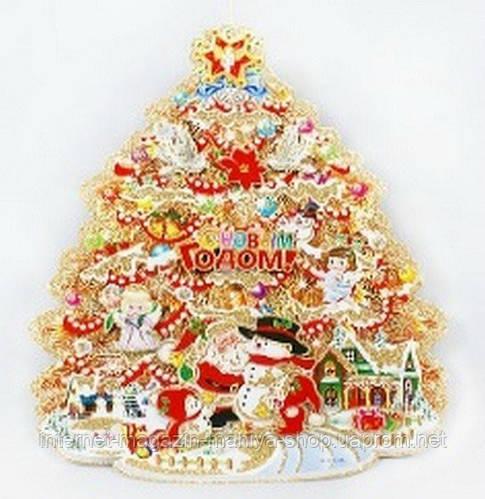 Новогоднее панно в виде елки, 54см