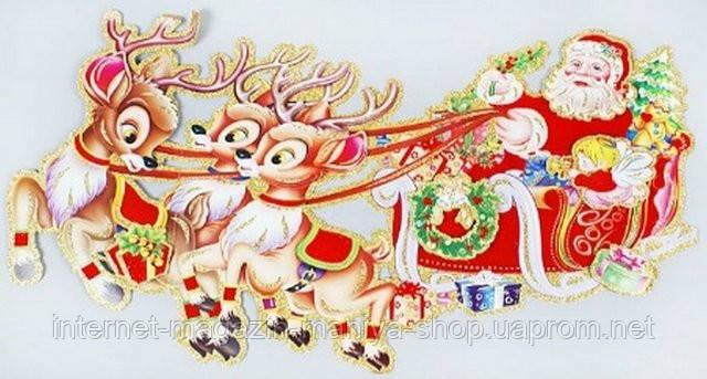 Новогоднее панно Санта в санях, 77.5см