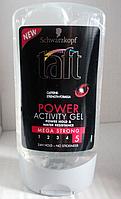 Taft гель для волос Power activity(фиксация 5)