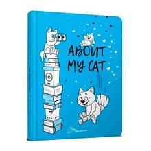 Книга А5 Альбом для друзей: About my cat 2 укр синий 9202