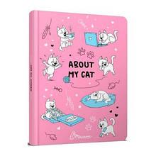 Книга А5 Альбом для друзей: About my cat 3 укр розовый 9203
