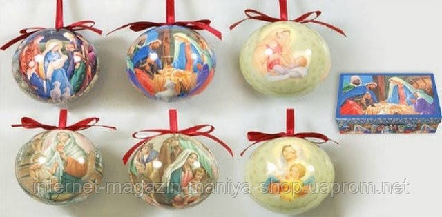 Набор елочных фотошаров (6) в подарочной упаковке Рождество, 7,5см