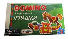 Домино Игрушки в коробке 35,5*20*3см 677