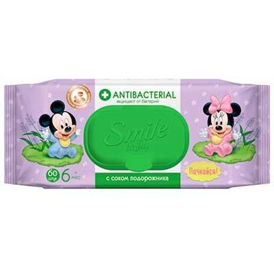 Салфетки влажные Antibacterial Smile Baby 60шт 42116002