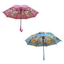 Зонт-трость детский Герои со свистком 9-260 (10606)