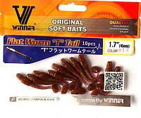 Силиконовая приманка съедобная Flat Worm (Плоский Червь), TBR-015, цвет 012