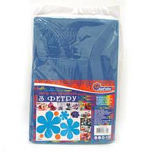 Фетр для творчества темно-голубой 1,2мм плотность 200GSM 200HQ019