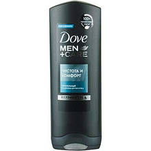 Гель для душа Dove Men+Care Чистота и комфорт 250 мл 7624