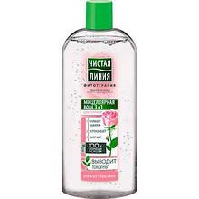 Мицеллярная вода Чистая Линия 3в1 Для всех типов кожи 400 мл 7913