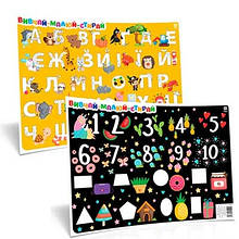 Подкладка А3 учебная азбука-цифра девочки 129053